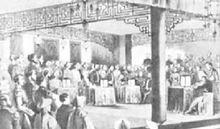 公元1858年历史年表 公元1858年历史大事 公元1858年大事记