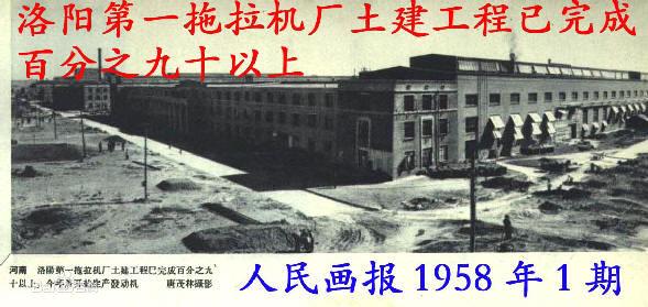 公元1958年历史年表 公元1958年历史大事 公元1958年大事记