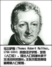 公元1766年历史年表 公元1766年历史大事 公元1766年大事记