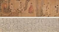 公元1289年历史年表 公元1289年历史大事 公元1289年大事记