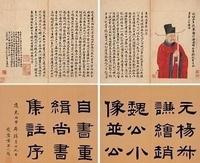公元1318年历史年表 公元1318年历史大事 公元1318年大事记