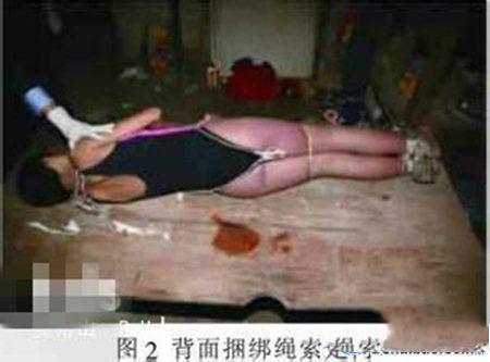 重庆红衣男孩死亡真相,可能和蛤蟆续命术为他人续命有关