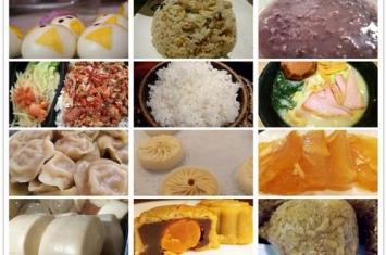 新疆古尔邦节的习俗