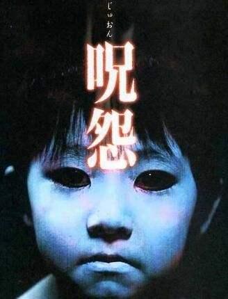 世界上最恐怖的鬼片,全球十大恐怖片排行榜(能吓死人)