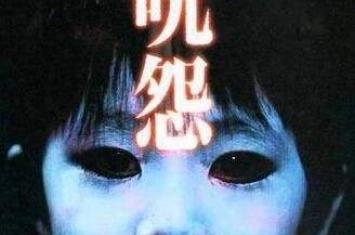 最恐怖片排行榜前十名,盘点鬼片电影大全最恐怖片