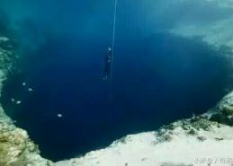 牧师的蓝洞天坑,世界上最深的盐水天坑(深达202米)
