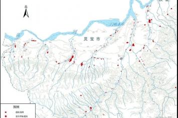 三门峡灵宝盆地史前遗址的调查收获及重要意义