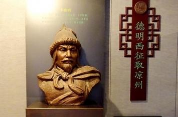 西夏神宗李遵顼是个怎样的人?李遵顼是中国唯一一个状元皇帝吗?