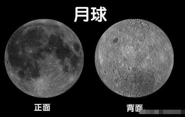 月球背面是什么样子的?嫦娥四号拍摄的月球背面照片曝光