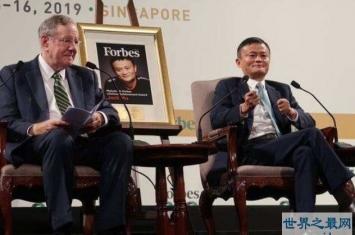 全球互联网领域首位获奖者,马云获福布斯终身成就奖
