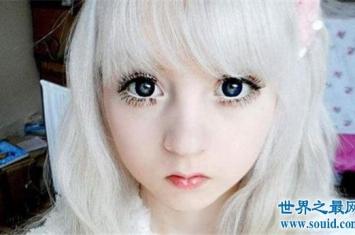 世界上最白的人,大眼睛婴儿肥简直就是个芭比娃娃!