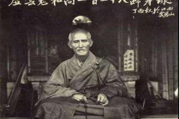 释虚云老和尚预言中国是真的吗,具体都说了些什么?