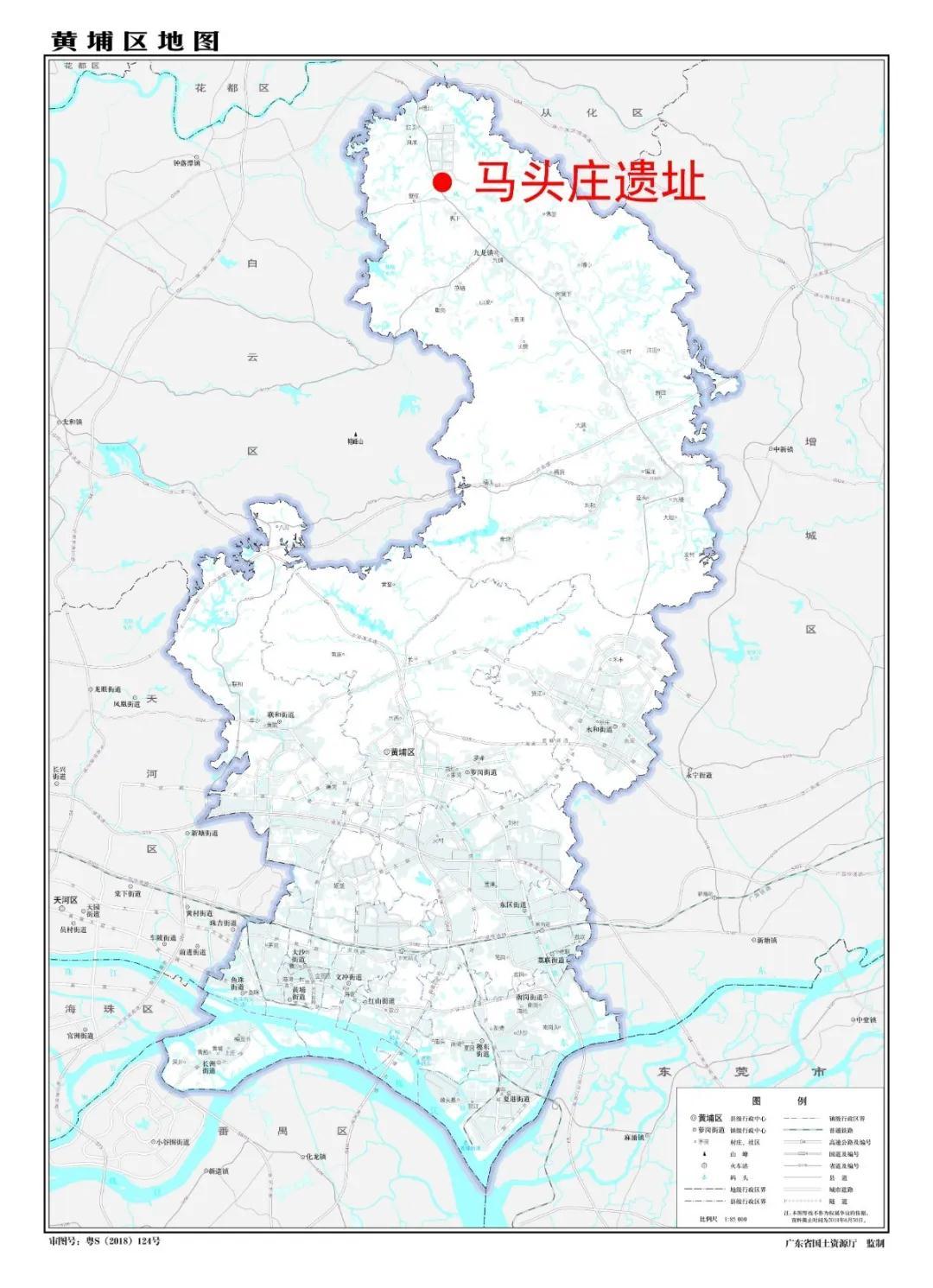 广州中新知识城北起步区马头庄发现先秦时期遗址  第1张