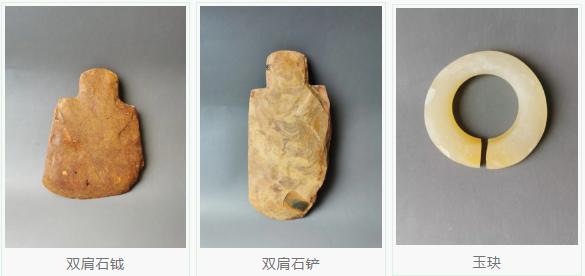 广州中新知识城北起步区马头庄发现先秦时期遗址  第9张