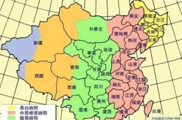 中国古代的时间制度是怎样的?古人有时间观念吗?