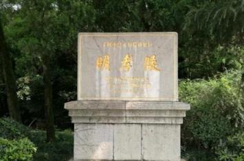康熙为什么多次为朱元璋扫墓?真正的原因是什么?