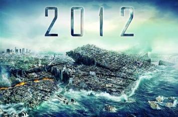 2012人类已经灭绝还有证据证明是真的?2020我们依然活着