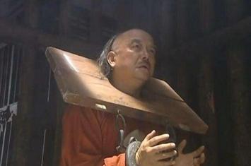 和珅的保命诏书写了什么