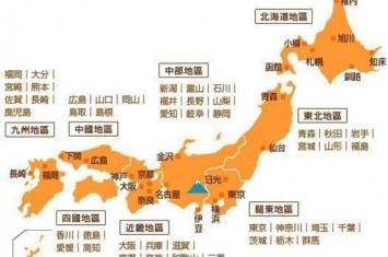 日本会成为世界第一强国吗?到底是怎样的?