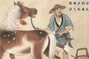 太子洗马是什么意思