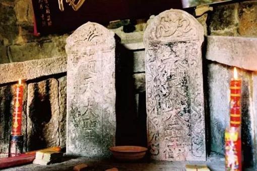 齐天大圣墓真的存在么?墓中的金箍棒究竟是怎么一回事?