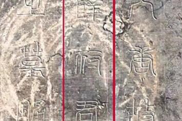 薛绍墓被发现 那太平公主葬在哪里