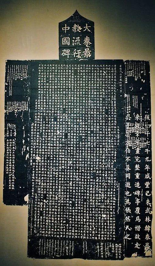 金庸武侠小说为什么没有一部背景是在唐朝?
