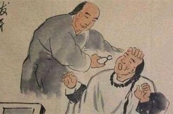 古人没有麻醉是怎么拔牙的