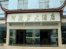 锦州阿波罗大酒店闹鬼,半夜女鬼害人被和尚超度