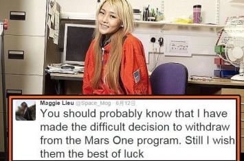 英国亚裔女学生Maggie Lieu突退出火星之旅