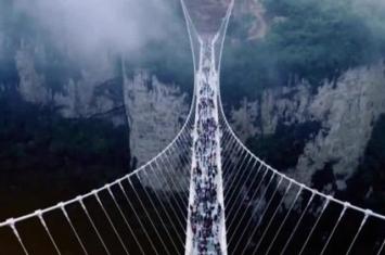 世界上最长的玻璃桥在哪里
