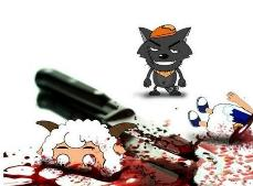 喜羊羊灵异事件图解,467集喜羊羊遭生吞入腹(血腥残忍)