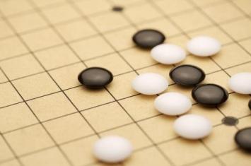 围棋的术语有哪些
