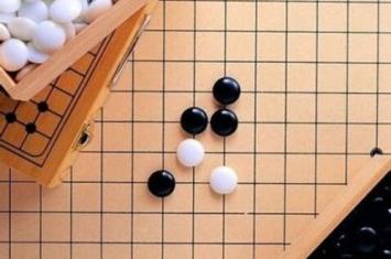 围棋的规则和玩法