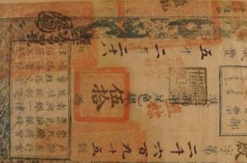 古代银票一张纸为什么没人造假