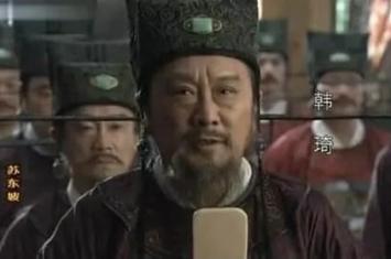 韩琦为什么两次阻止苏轼升职