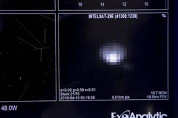 俄罗斯国际科学光学监测网(ISON)发现出故障的Intelsat 29e通信卫星的10多块碎片