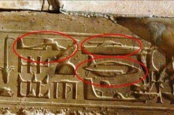 古埃及直升机壁画的真伪