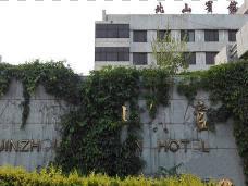 锦州北山宾馆闹鬼事件,深夜旅客惨遭鬼压床(无人敢住)