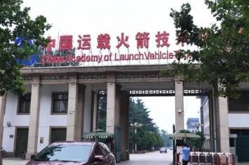 2028年上火星采样 中国长征九号重型运载火箭500吨级发动机联试成功