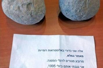 以色列小偷盗窃古物带来厄运 20年后归还