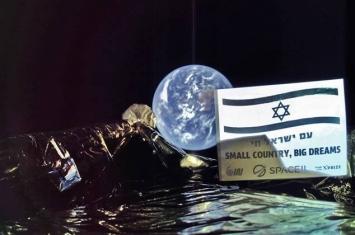 """以色列""""创世纪""""号月球着陆器从距离地球大约37600千米的地点发送首张图片"""