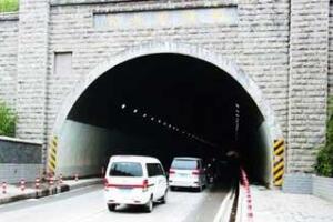 贵州遵义时光隧道,穿越隧道后时间会神奇倒退(回到一小时前)
