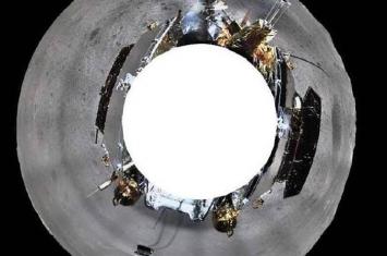 中国嫦娥四号传回世界第一张月球背面360度全景照