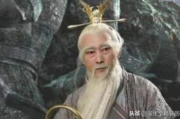 太上老君是天庭中最老的神,但为何要向玉皇大帝俯首称臣呢?