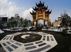 探索重庆七星岗灵异事件,古代女子附身致男子进精神病院