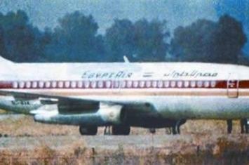 美国曾派战斗机空中拦截民航客机抓人 还曾动用导弹击落客机