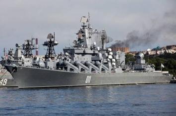 """俄罗斯""""瓦良格""""号导弹巡洋舰"""