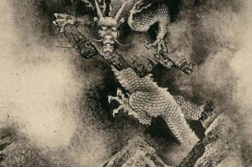 七龙珠里的神龙并非原创,其实借鉴了南宋画家陈容的作品