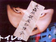 日本校园七大不可思议事件,千万不要在0点0分0秒照镜子